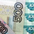 Still life of banknotes of 500 and 1000 rubles - Stock Photo