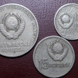 Jubilee coins of the USSR 10,15, and 50 kopecks — Stock Photo