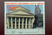 Stamps about Munich olmpic city 1972 — Stock Photo