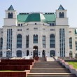 Astrakhan state theatre of Opera and Ballet - Stock Photo