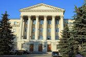Volga-don state basin administration of waterways and navigation — Stock Photo