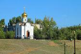 La chapelle-cathédrale de l'amiral saint et juste feodor ushakov — Photo