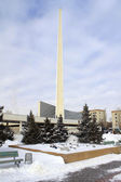 The panorama Museum of the battle of Stalingrad. Volgograd January 2013 — Stock Photo