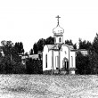 Постер, плакат: Drawing in pencil The chapel on the hill under the over flying her white clouds