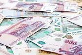 Money scattered on the floor — Stock Photo