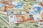Dollars, rubles and new jubilee ruble Sochi 2014 — Stock Photo