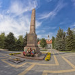 ������, ������: Monument to the heroes who died a heroic death during the defense of Stalingrad on freedom square