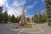 Monument to the heroes who died a heroic death during the defense of Stalingrad on freedom square — Stock Photo