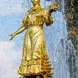 Fountain detail. Golden statue — Stock Photo