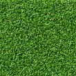 Artificial green grass — Stock Photo