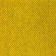 Stock Photo: Synthetic kevlar fiber cloth