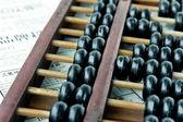 Image of abacus — Stock Photo
