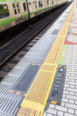Railroad Station Platform — Stock Photo