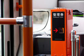 A ticket vending machine on the bus — Stock Photo