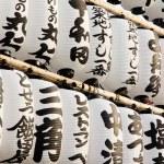 Japanese paper lanterns,Senso-ji Temple — Stock Photo