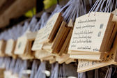 Prayer tables at a shrine in Ueno Park — Stockfoto