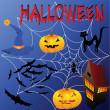 Royalty-Free Stock Obraz wektorowy: Halloween attributes set