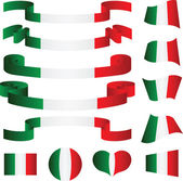 Set of Italian ribbons — Stock Vector