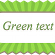 Green banner — Stockvektor #12682868