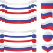 Set of russian ribbons in flag colors. — Stock Vector #12685553