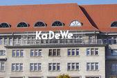 BERLIN - OCTOBER 20, 2012: The famous department store KADEWE (D — Stock Photo