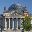 Vertical view of Reichstag in Berlin - Stock Photo