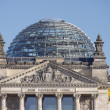 The roof of Reichstag building in Berlin - Stock Photo
