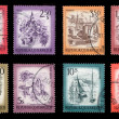 Postage Stamps — Stock Photo #11851705