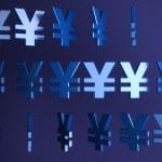 Yen sign — Stock Photo