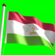Royalty-Free Stock Vector Image: Tajikistan flag