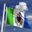 Yukon flag Canada — Stock Photo #14865269