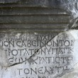 Ancient Inscription (Iasos) - Stock Photo