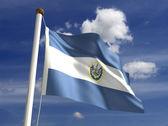 El Salvador Flag — Foto de Stock