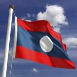 Laos Flag — Stock Photo #20397571