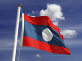 Laos Flag — Stock Photo