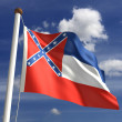 Mississippi Flag — Stock Photo
