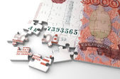Ruble and Puzzle — Stock Photo