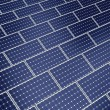 Stock Photo: Solar Energy