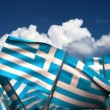 Stock Video: Waving Greek Flags