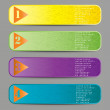 Vector set of colored ribbons for different sample options  — Stock Vector