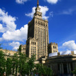 Warszawa - Stock Photo