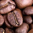 Coffee background — Stock Photo #25987099