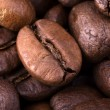 Coffee background — Stock Photo #25993403