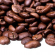 Coffee background — Stock Photo #26044489