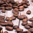 Coffee background — Stock Photo #26216389