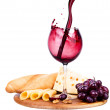 Foto Stock: Picnic with wine and food