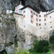 Predjama castle, Slovenia — Stock Photo
