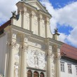 Minorite monastery, Ptuj, Slovenia, Europe — Stock Photo