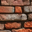 Stock Photo: Old brick wall surface