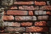 Brick wall surface background — Stock Photo